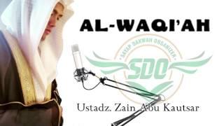 Murotal surat al-waqi'ah