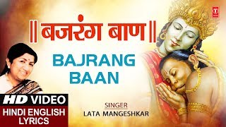 बजरंग बाण BAJRANG BAAN I Hindi English Lyrics,LATA MANGESHKAR I Full HD Video, Shree Hanuman Chalisa