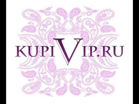 Заказ с сайта KupiVIP