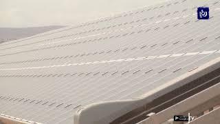 """""""الكهرباء الوطنية"""" تؤكد أن فائض إنتاج الطاقة الشمسية سينعكس على فاتورة المستهلك - (16-7-2019)"""