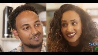 ጉድ አዲስ ፊልም Gud Ethiopian film 2018