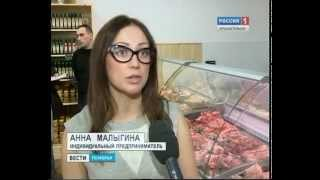 В Северодвинске открылся магазин фермерских продуктов(, 2015-03-17T12:12:43.000Z)