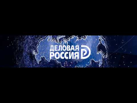 Презентационный ролик о портале Облако Доверия