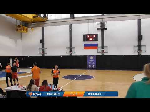 Profit Basket (2) - Торпедо. Элита. Сезон 18/19