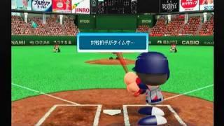 【パワプロ2010】変な変化球持つ茂野出てきた thumbnail
