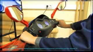 Интерактивный тренажер транспортного средства категории М