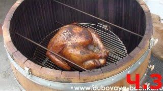 Самодельная коптильня для мяса. Сделана своими руками, горячее домашнее копчение курицы Ч.3(Самодельная коптильня для мяса, видео. Сделана своими руками из металла-в этом видео я расскажу вам как..., 2016-05-02T16:44:35.000Z)