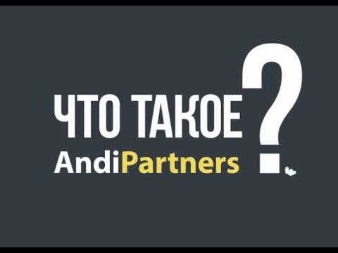Партнерская программа. Как заработать на футболках AndiPartners