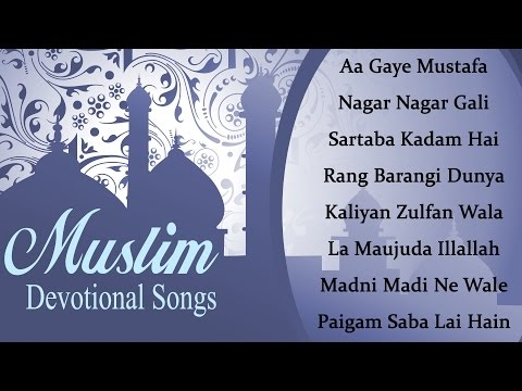Muslim Devotional Songs | Islamic Songs | Musical Maestros