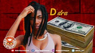 D'dra - Hard Like A Brick [Audio Visual]