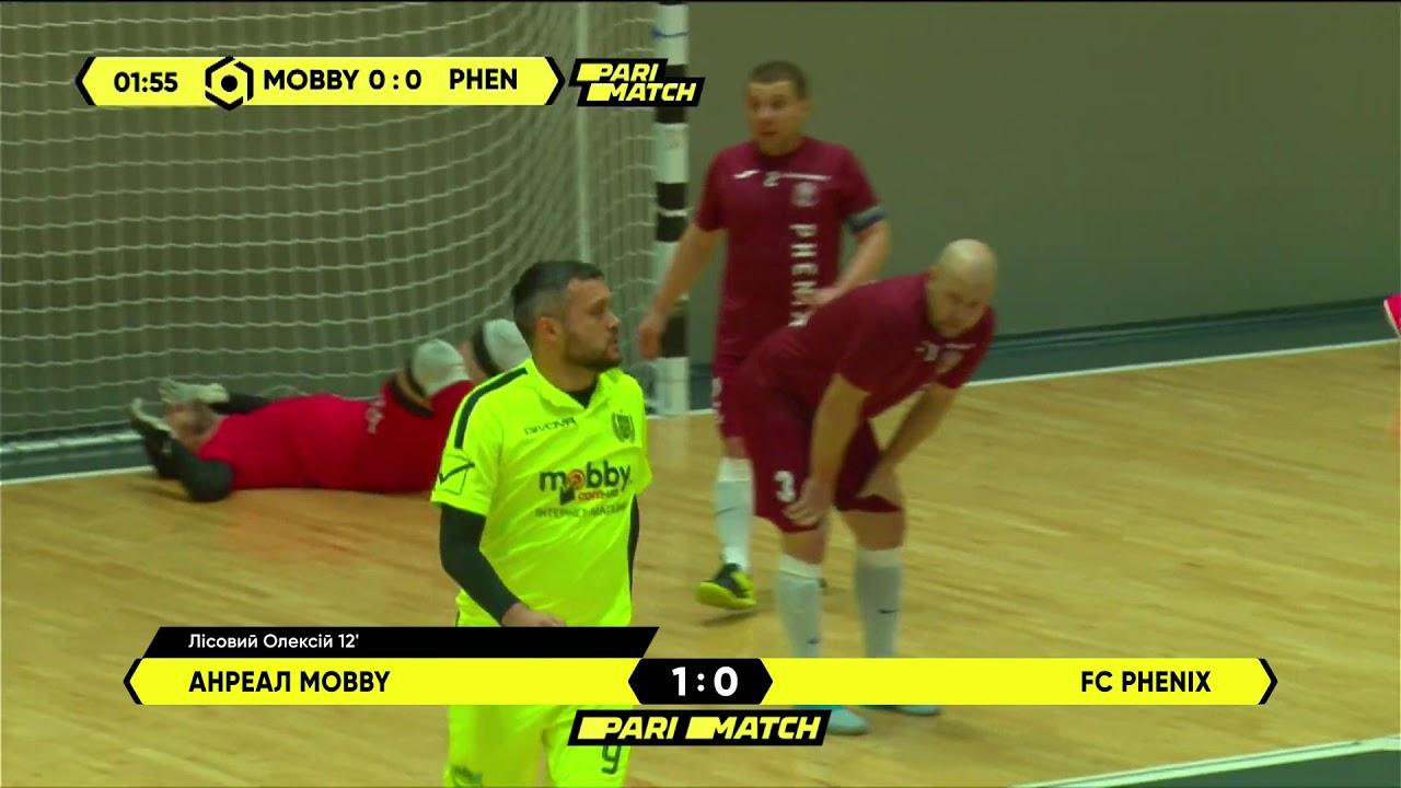 Огляд матчу | Анреал Mobby 2 : 0 FC PHENIX