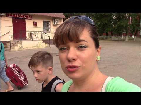 Отпускной VLOG №1/едем  на поезде в Абхазию/Гагры/наш номер/красота вокруг!