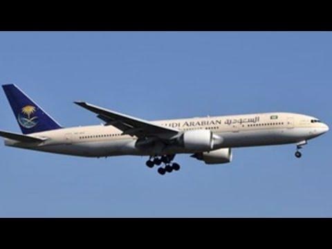 Saudi Airlines flight isolated at Manila Airport, false hijack alarm causes panic   Oneindia News