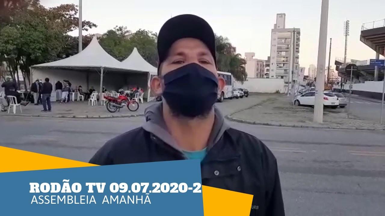 AMANHÃ TEM ASSEMBLEIA, NÃO DEIXE DE COMPARECER!