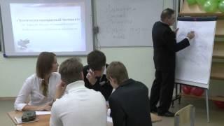 Урок литературы, Кузнецов_А.Ю., 2014