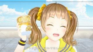 ⑥QTTA(クッタ)× GEMS COMPANY「バレンタインイブ」カレー味担当:星菜日向夏