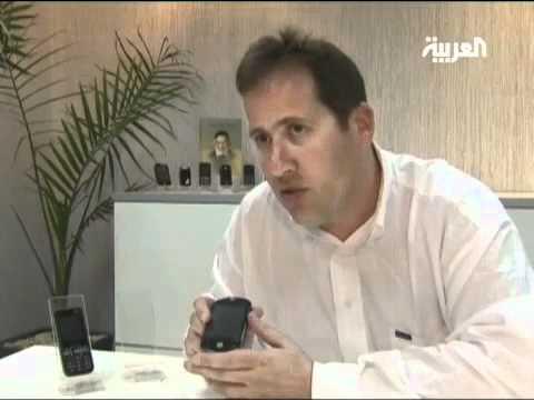 Israel Unveils Kosher Mobile Phones