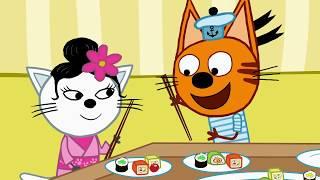 Три кота | Заморские гости | Серия 111 | Мультфильмы для детей