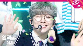 [입덕직캠] 몬스타엑스 기현 직캠 4K 'Stand Up' (MONSTA X KIHYUN FanCam) | @MCOUNTDOWN_2020.5.28