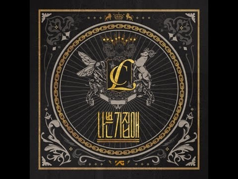 [MP3/DLAlbum] CL - The Baddest Female (나쁜 기집애)