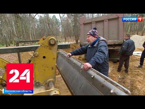 Следственный комитет проверит застройку Малаховского леса - Россия 24