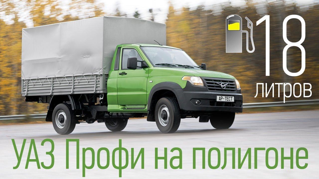 Все об автомобиле уаз-3907 ягуар: цены, характеристики, фотографии,. Эту страницу ищут по запросам: цена уаз-3907 ягуар, характеристики.