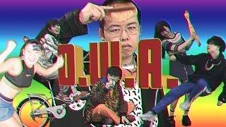 Mega Shinnosuke - 憂鬱なラブソング