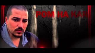 D.M.C aKa Babloki Feat Kobra aKa Helmusi - DEP