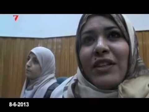 هناء العرفي - مشروع دستور طبي في ليبيا