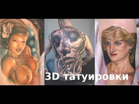 Татуировки Звезд Фото Татуированных Знаменитостей