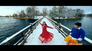 Sukumarudu 2013 neelakasamlo full video song