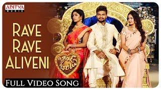 Rave Rave Aliveni Full Song || Brand Babu Songs || Sumanth Shailendra, Eesha Rebba