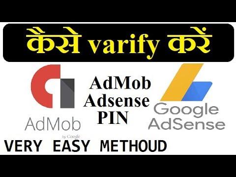 How To Verify Admob/adsense Account Address Pin Verification
