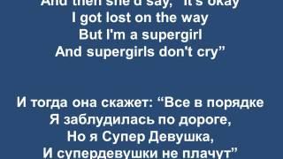 Supergirl Lyrics Reamonn ENG RUS Супергерл слова и перевод