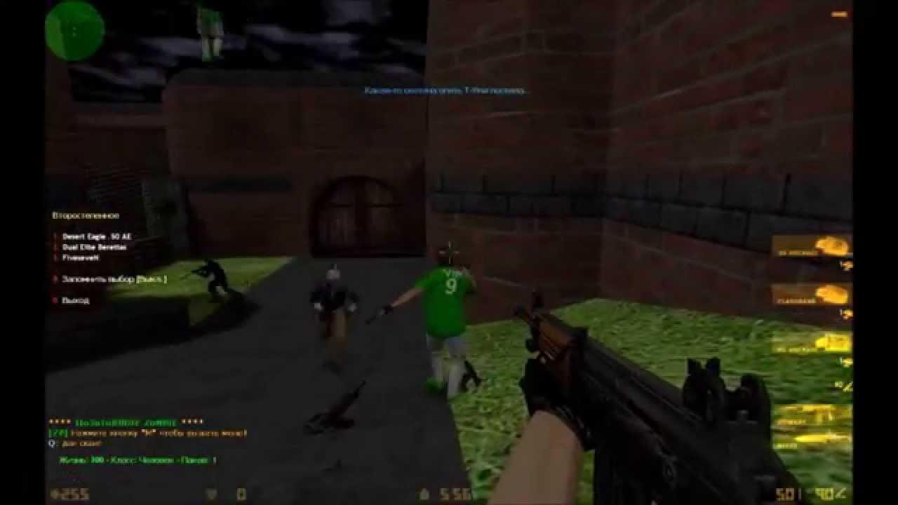 Скачать zombie plague 4 4 rus