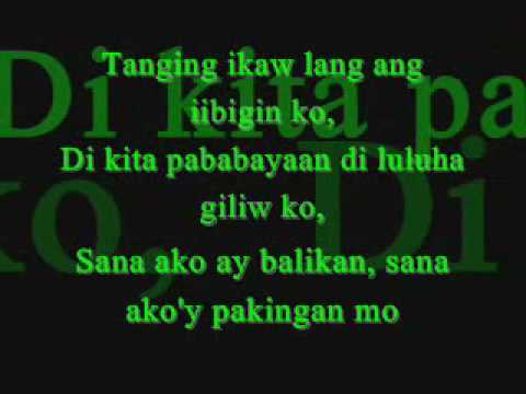 Patawarin Mo MP3 Download