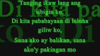 Kahit Na Lyrics (rap)