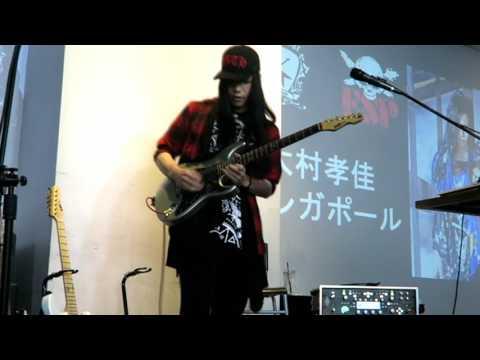 大村孝佳 Takayoshi Ohmura ESP Guitar Clinic Live @ Singapore 020716