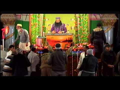 Dera Sacha Sauda Aa Gaya Janam Mahina (Shabad) By Akash Insan