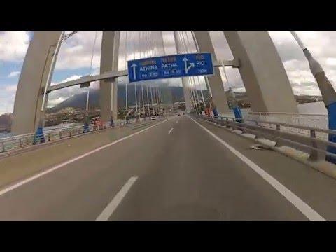 Cross The Rio Bridge to Patras, Greece