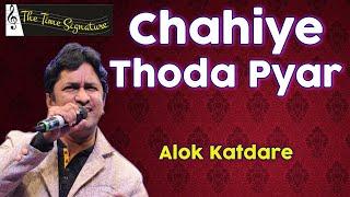 Chahiye Thoda Pyar...by Alok Katdare