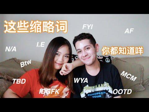 面试英语与技巧   Interview English & Techniques来源: YouTube · 时长: 9 分钟