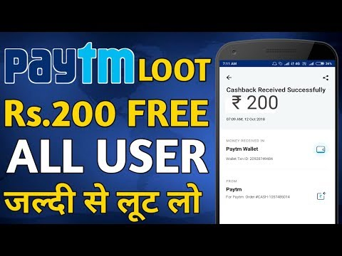 Paytm Maha Loot Offer:Paytm Rs.200 Cashback With Paypal Free For All User Paytm Offer Today