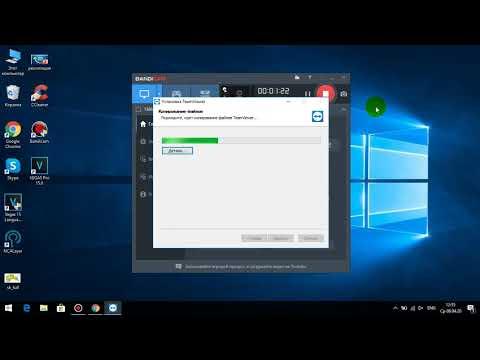 Скачивание и установка программы TeamViewer для удаленного управления компьютером.