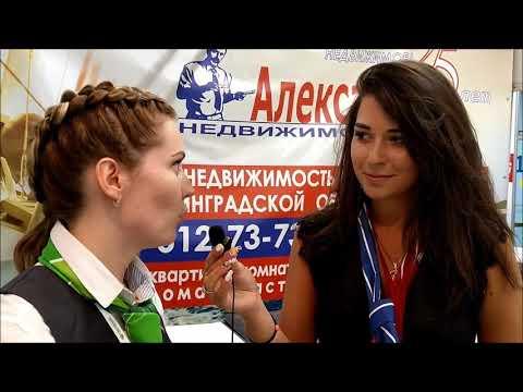 Лаура Березкина интервью у менеджера Сбербанка | АЛЕКСАНДР НЕДВИЖИМОСТЬ