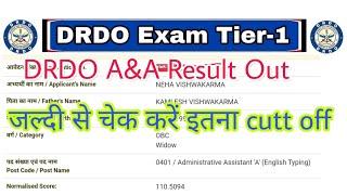 DRDO A&A Result Out 2019 | DRDO CEPTAM-09 A&A Result Declare | DRDO A&A Result Cutt Off 2019 Exam