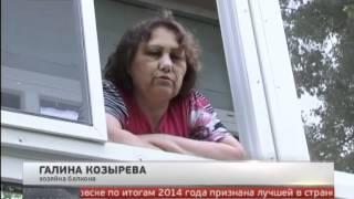 магазин м видео в белгороде