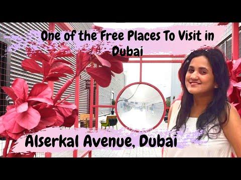 Alserkal Avenue | Art Gallery | Al Quoz Dubai, Industrial Area | Marathi Vlog | Prajakta