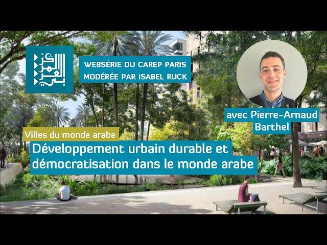 Websérie 4 / Villes du monde arabe : Développement urbain durable et démocratisation...