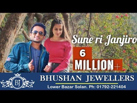 Download Sune Ri Janjiro :  Ajay Chauhan & Richa Nadholta | Latest Himachali Video Song 2020 | Natti Star
